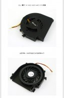 Dell Panasonic FX128 A00 ZP UDQFRZH08CCH Cooling Fan